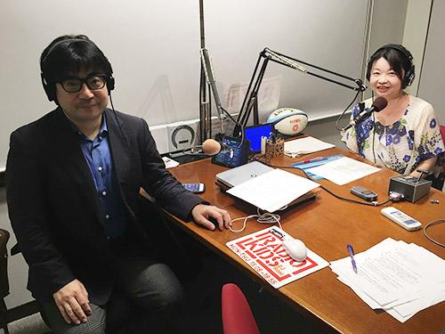 ラジオ放送 一般社団法人 精神相談・心理教育・就労支援センター 3S ...